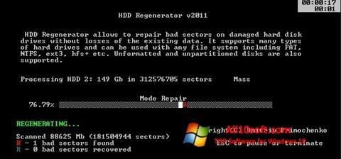 截圖 HDD Regenerator Windows 10