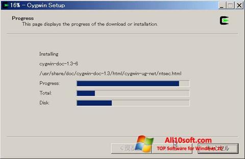 截圖 Cygwin Windows 10