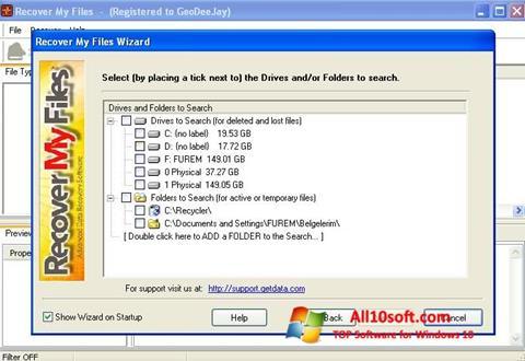 截圖 Recover My Files Windows 10