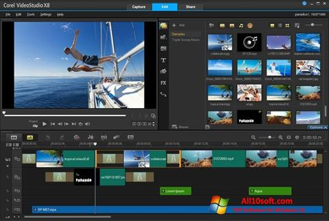 截圖 Corel VideoStudio Windows 10