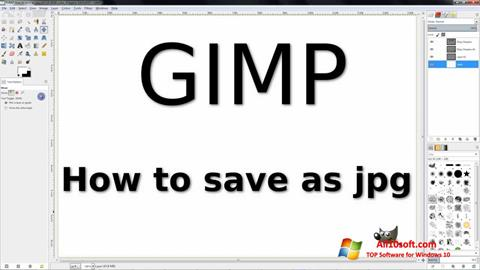 截圖 GIMP Windows 10