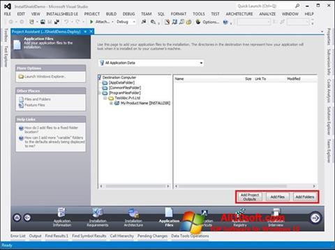 截圖 InstallShield Windows 10