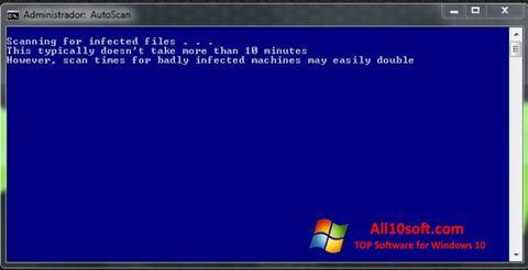 截圖 ComboFix Windows 10