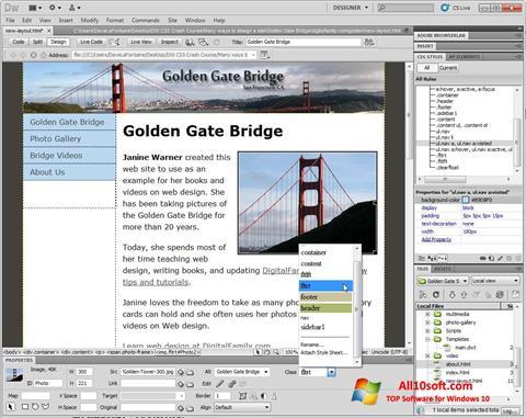 截圖 Adobe Dreamweaver Windows 10