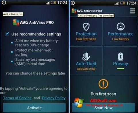 截圖 AVG AntiVirus Pro Windows 10