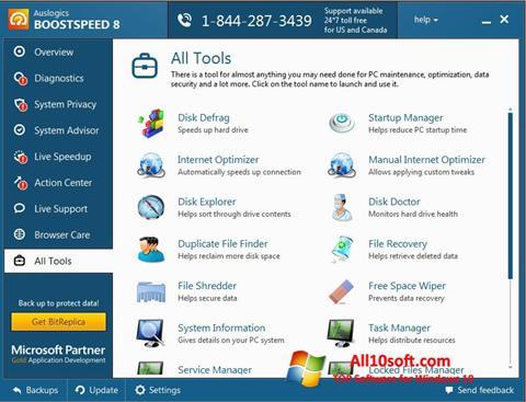 截圖 Auslogics BoostSpeed Windows 10