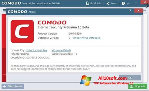 截圖 Comodo Windows 10