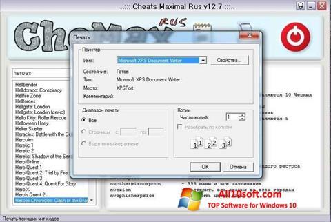 截圖 CheMax Windows 10