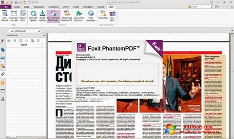 截圖 Foxit Phantom Windows 10