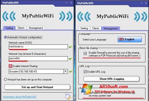 截圖 MyPublicWiFi Windows 10
