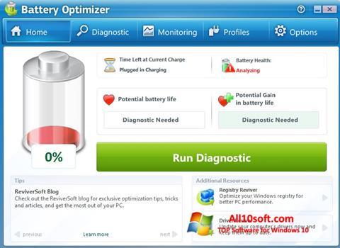截圖 Battery Optimizer Windows 10