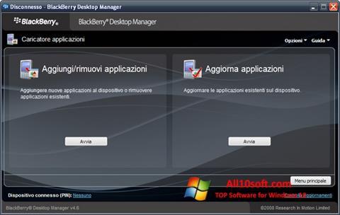 截圖 BlackBerry Desktop Manager Windows 10
