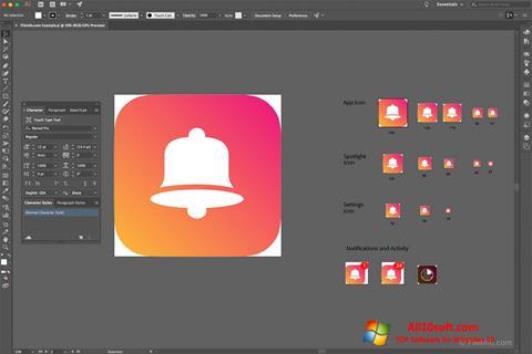 截圖 Adobe Illustrator CC Windows 10