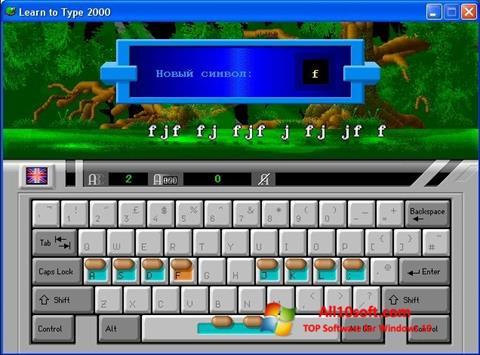 截圖 BabyType Windows 10