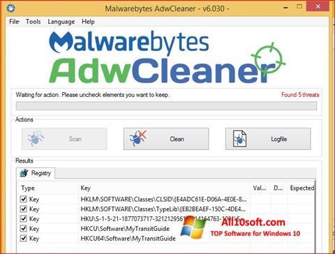 截圖 AdwCleaner Windows 10