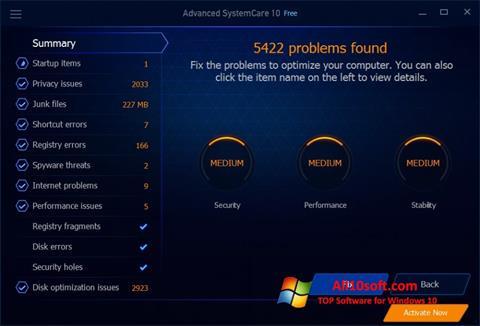 截圖 Advanced SystemCare Free Windows 10