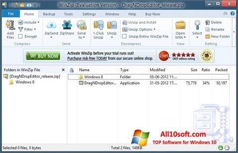 截圖 WinZip Windows 10
