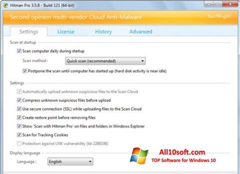 截圖 HitmanPro Windows 10