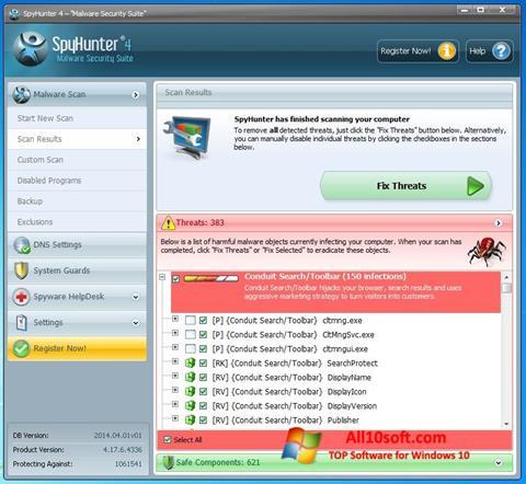 截圖 SpyHunter Windows 10