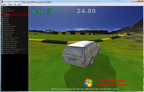 截圖 3D Rad Windows 10