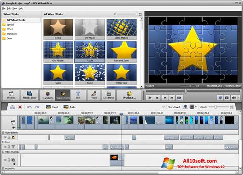 截圖 AVS Video Editor Windows 10