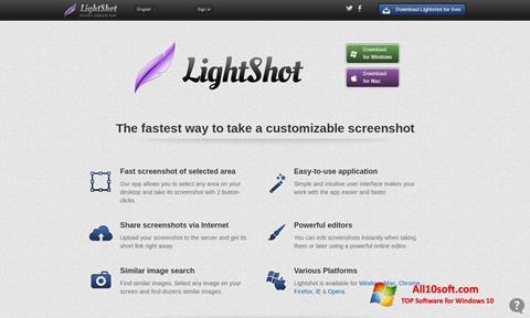 截圖 LightShot Windows 10