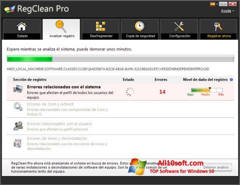 截圖 RegClean Pro Windows 10