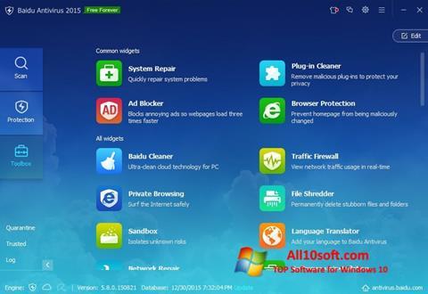 截圖 Baidu Antivirus Windows 10
