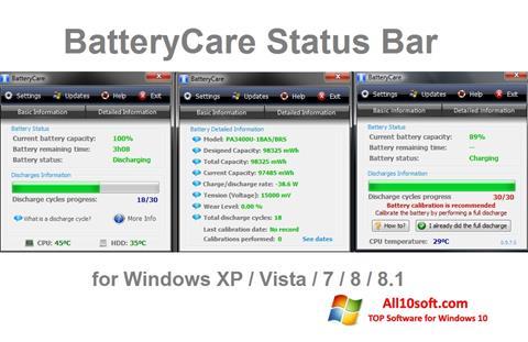 截圖 BatteryCare Windows 10