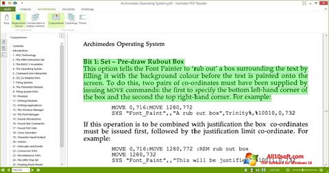 截圖 Hamster PDF Reader Windows 10
