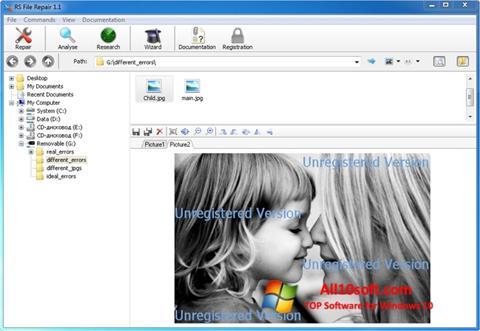 截圖 File Repair Windows 10