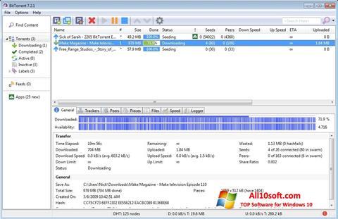 截圖 BitTorrent Windows 10