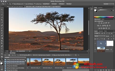 截圖 Adobe Photoshop Windows 10