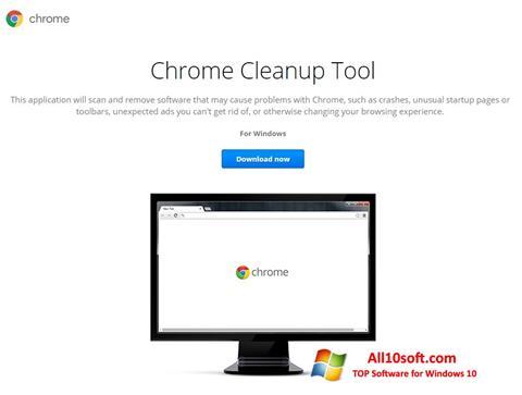 截圖 Chrome Cleanup Tool Windows 10