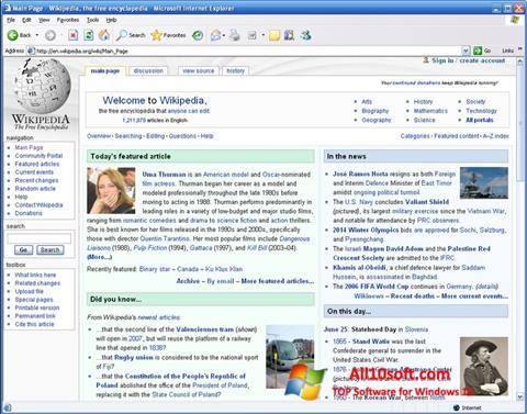截圖 Internet Explorer Windows 10