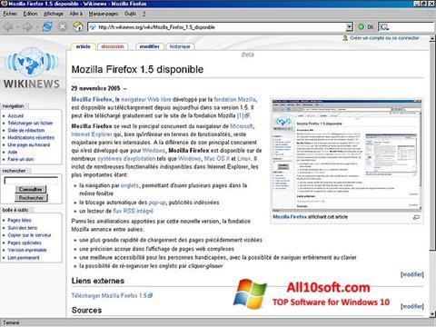 截圖 Mozilla Firefox Windows 10