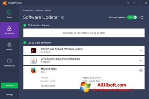 截圖 Avast Premier Windows 10