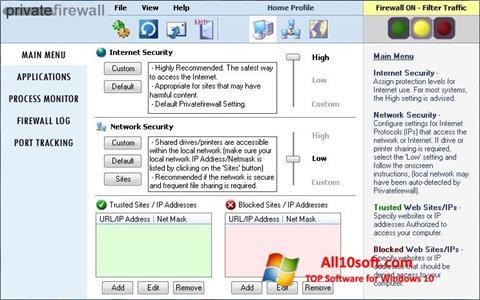 截圖 Privatefirewall Windows 10