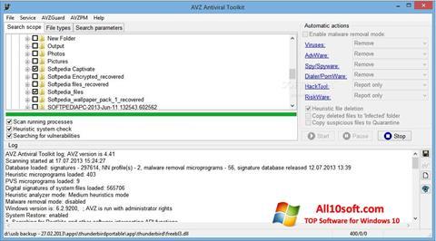 截圖 AVZ Windows 10