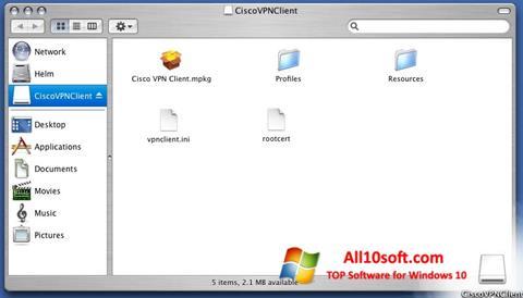 截圖 Cisco VPN Client Windows 10