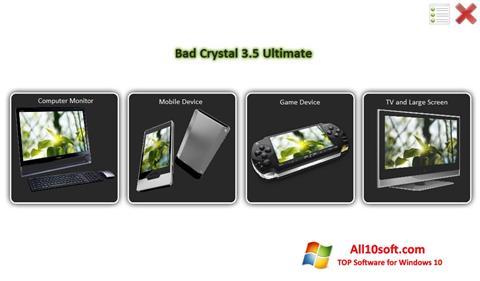 截圖 Bad Crystal Windows 10