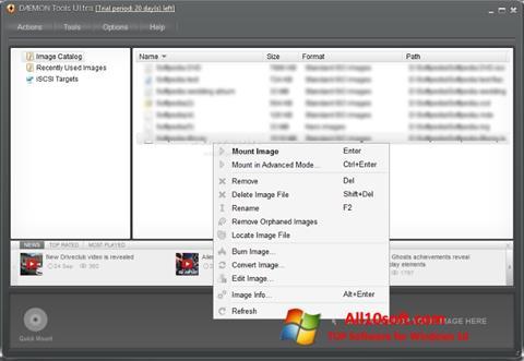 截圖 DAEMON Tools Ultra Windows 10