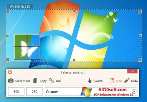 截圖 ScreenShot Windows 10