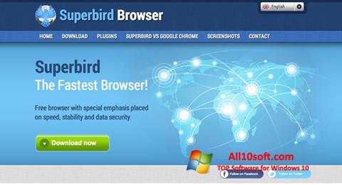 截圖 Superbird Windows 10
