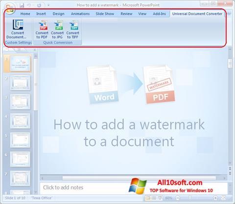 截圖 Microsoft PowerPoint Windows 10