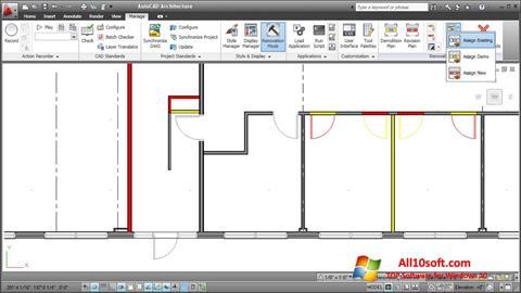 截圖 AutoCAD Architecture Windows 10