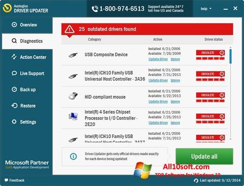 截圖 Auslogics Driver Updater Windows 10