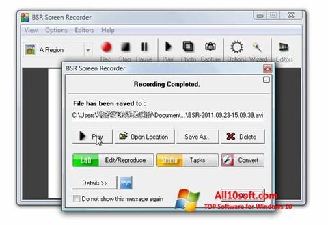 截圖 BSR Screen Recorder Windows 10