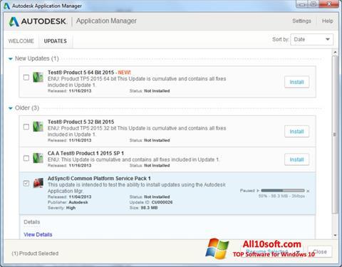 截圖 Autodesk Application Manager Windows 10