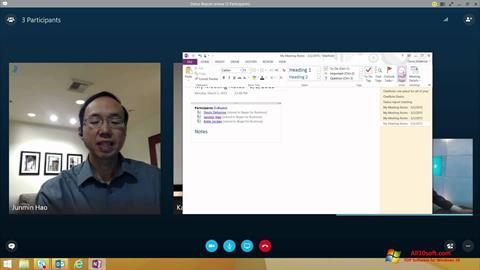 截圖 Skype for Business Windows 10